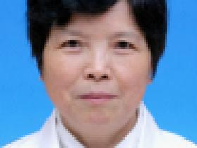 浙江省中医院妇科王香桂-专业代挂号王香桂专家号